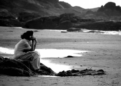 одиноко